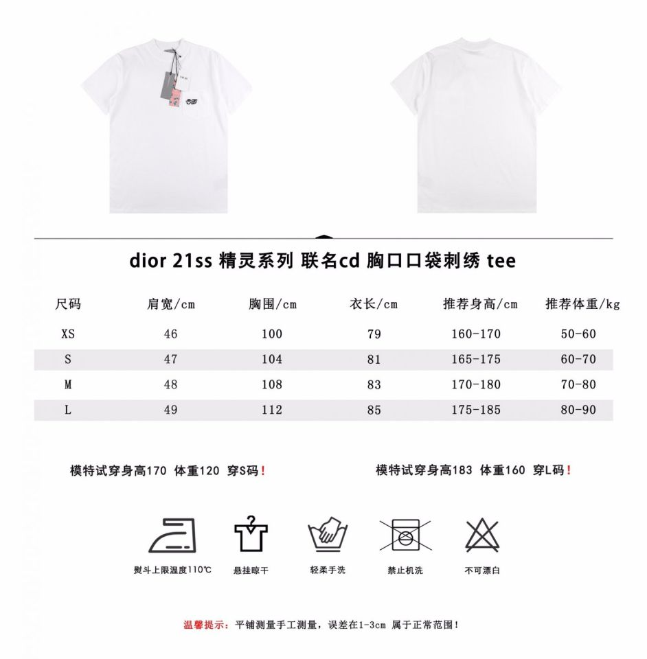 """Shirt Dior 21ss Elf series pocket embroidery tee """"White"""" 5 5"""
