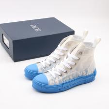 Dior B23 High Top Gradient Blue
