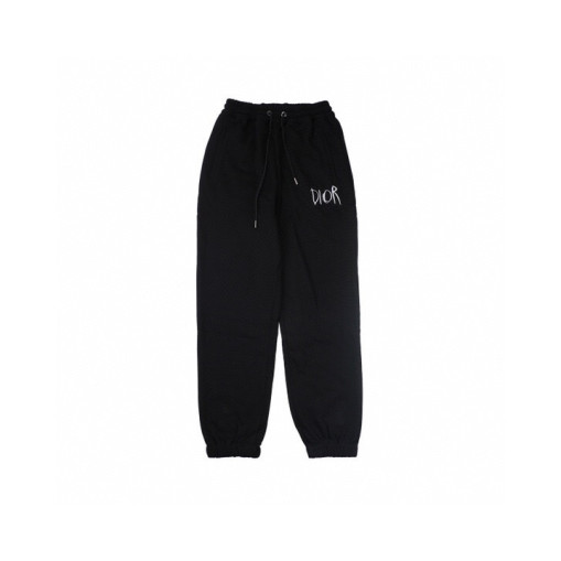 Dior embroidered signature sports sweatpants