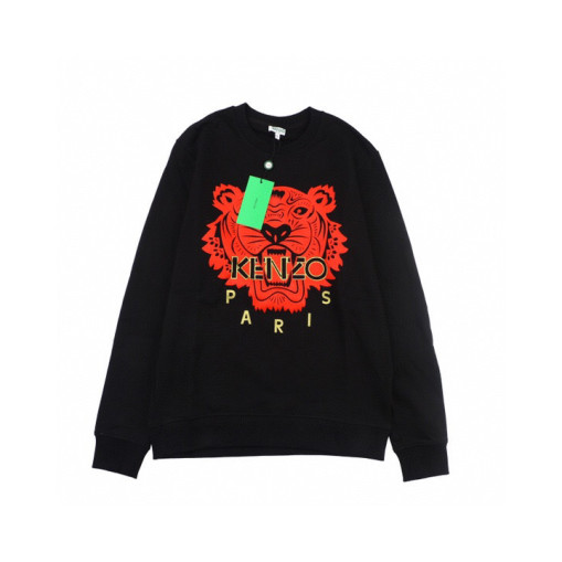 Kenzo black gold and red tiger head sweater