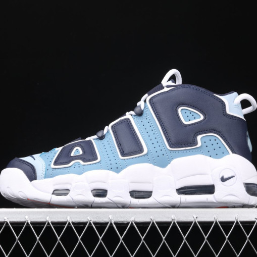 Nike Air Max Uptempo 415082 404