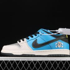 Nike SB Dunk Low Instant Skateboard