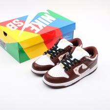 Nike SB Dunk Low x Supreme Barkroot Brown
